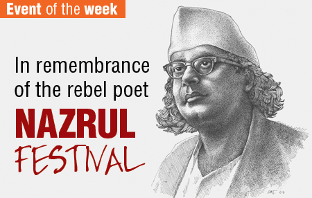 Birth Anniversary of Nazrul